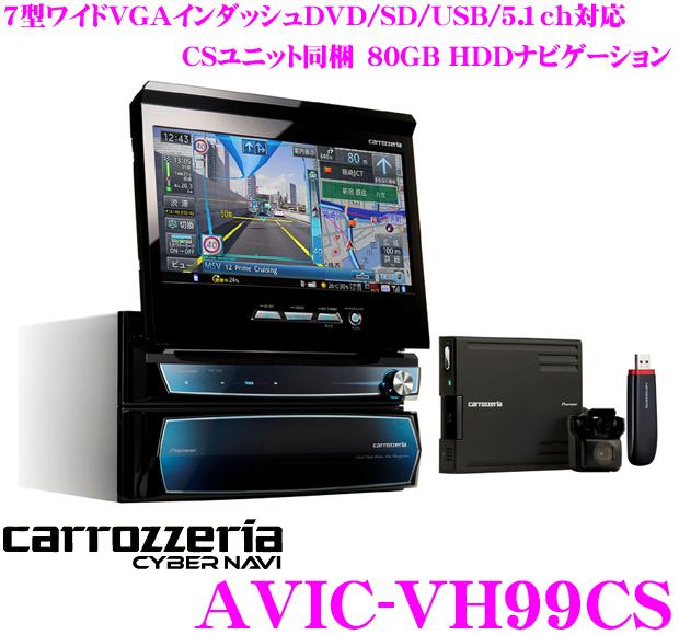 カロッツェリア에서 사이버 나비 AVIC-VH99CS 4 × 4 フルセグ 지 デジチューナー 내장 7 인치 와이드 VGA 인 대 쉬 DVD/SD/USB/5.1ch 해당 AV 올인원 1 + 1DIN HDD 네비게이션 クルーズスカウターユニットセット