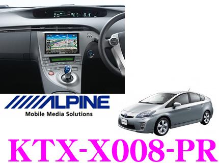 アルパイン KTX-X008-PR VIE-X008用パーフェクトフィット 【トヨタ・プリウス(H23/12~)専用/ステアリングスイッチ用ハーネス付属】