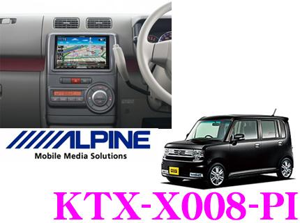 アルパイン KTX-X008-PI VIE-X008用パーフェクトフィット 【トヨタ・ピクシス(H23/9~)専用】