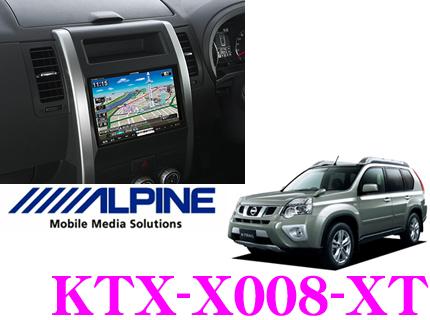 アルパイン KTX-X008-XT VIE-X008用パーフェクトフィット 【日産・エクストレイル(H21/12~H25/12)専用】
