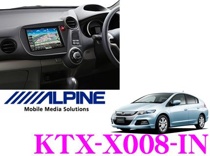 アルパイン KTX-X008-IN VIE-X008用パーフェクトフィット 【ホンダ・インサイト(H21/2~)専用】