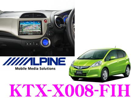 アルパイン KTX-X008-FIHVIE-X008用パーフェクトフィット【ホンダ・フィットハイブリッド(H22/10~H25/9)専用】