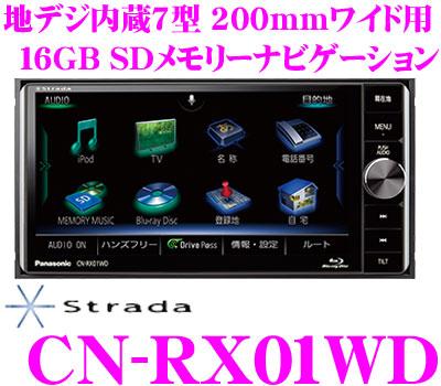파나소닉 CN-RX01WD 네비
