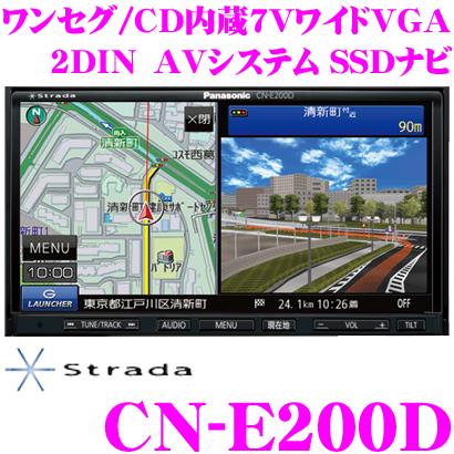파나소닉 CN-E200D 네비