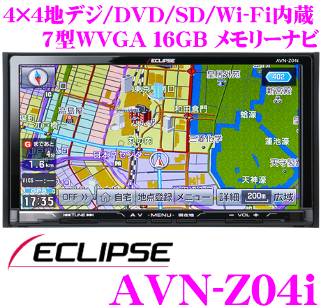 ikuripusu AVN-Z04i存储器导航仪