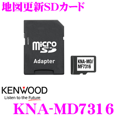 KENWOOD KNA-MD7316 MDV-L500/L300등 용 버전 업 SD카드