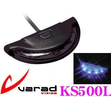 加藤电机KS500L蓝色LED VARAD制造扫描器