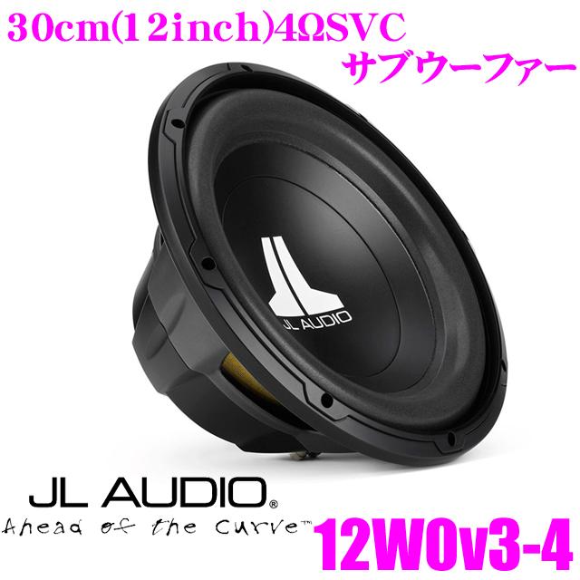 JL AUDIO ジェイエルオーディオ 12W0V3-44ΩSVC 定格入力300W30cmサブウーファー