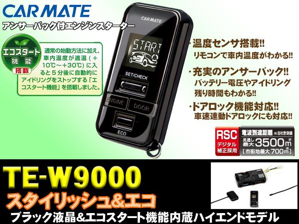 CARMATE★ TE-W9000 bi-directional remote engine starter