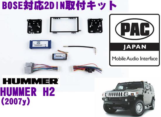 PAC JAPAN GM2101 ハマーH2(2007y) 2DINオーディオ/ナビ取り付けキット