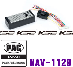 PAC JAPAN NAV-1129GMLANアダプター