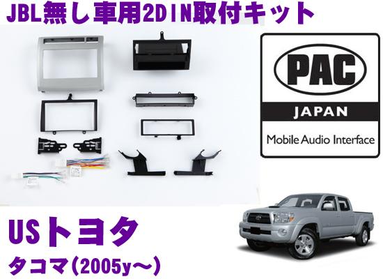 PAC JAPAN TY3101USトヨタ タコマ(2005y~)2DINオーディオ/ナビ取り付けキット
