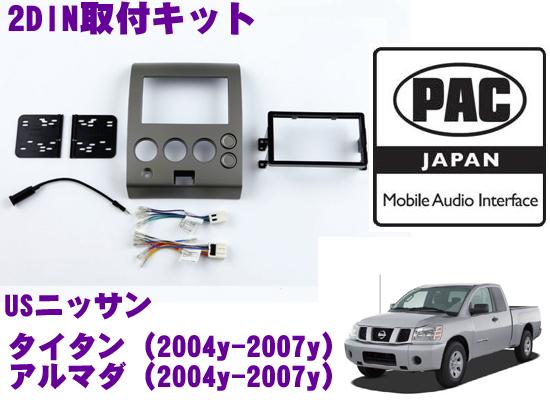 PAC JAPAN NS1001USニッサン タイタン(2004y~2007y)アルマダ(2004y~2007y)2DINオーディオ/ナビ取り付けキット