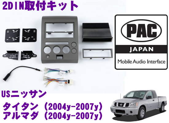PAC JAPAN NS1101USニッサン タイタン(2004y~2007y)アルマダ(2004y~2007y)2DINオーディオ/ナビ取り付けキット