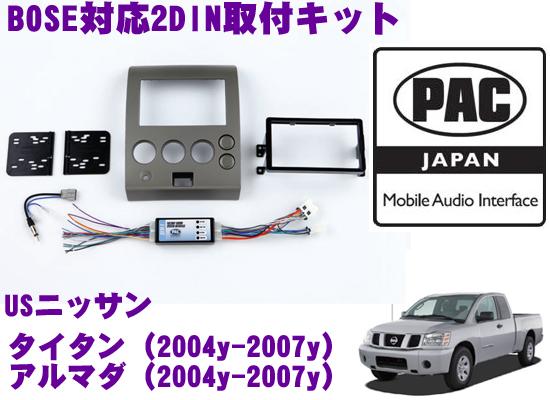 PAC JAPAN NS2000USニッサン タイタン(2004y~2007y)アルマダ(2004y~2007y)2DINオーディオ/ナビ取り付けキット