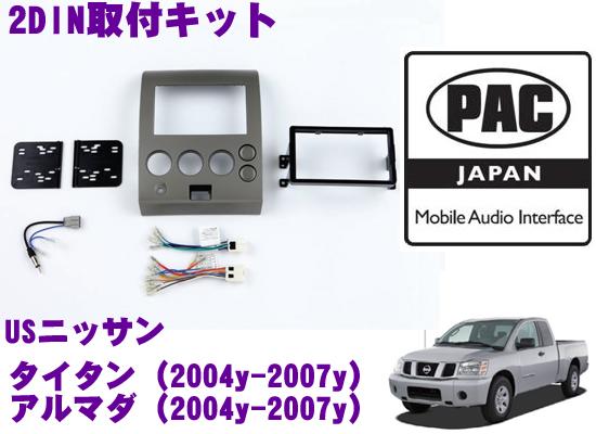 PAC JAPAN NS2001 USニッサン タイタン(2004y~2007y) アルマダ(2004y~2007y) 2DINオーディオ/ナビ取り付けキット