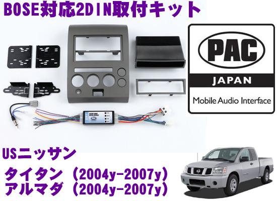 PAC JAPAN NS2100 USニッサン タイタン(2004y~2007y) アルマダ(2004y~2007y) 2DINオーディオ/ナビ取り付けキット