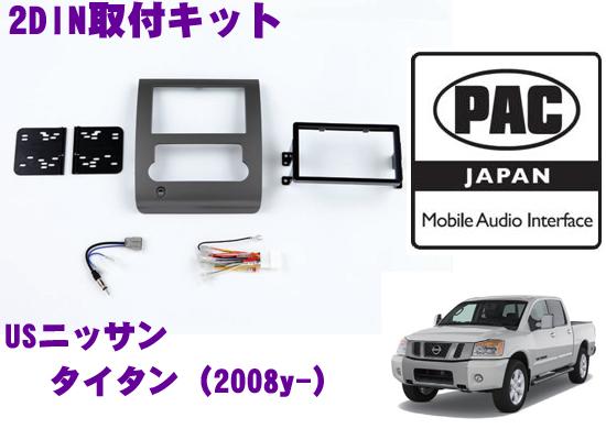 PAC JAPAN NS2200USニッサン タイタン(2008y~)2DINオーディオ/ナビ取り付けキット