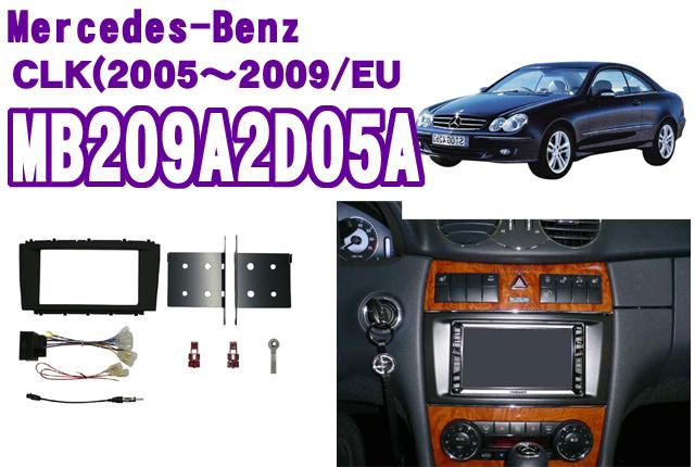pb ピービー MB209A2D05A メルセデスベンツCLKクラス(C209) 2DINオーディオ/ナビ取り付けキット 【2005(H17)~2009(H21) 並行輸入車】