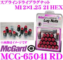 McGard マックガード MCG-65041RD レッド&ブラック スプラインドライブ ラグナット 【M12×1.25/20個入/日産 スズキ スバル用】