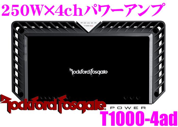 RockfordFosgate ロックフォード POWER T1000-4ad定格出力250W×4chパワーアンプ