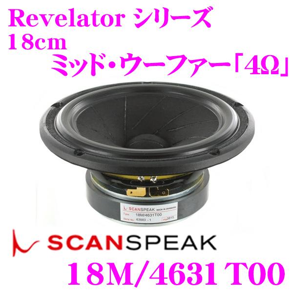 SCANSPEAK スキャンスピーク Revelator 18M/4631T00 4Ω 18cmミッドウーファー