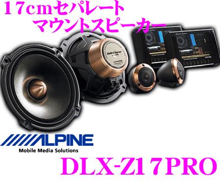 Alpine Electronics DLX-Z17PRO DD线状·分离2way17cm座骑音箱