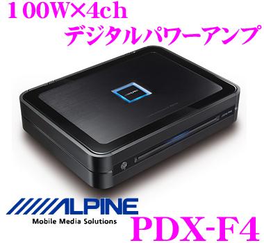 アルパイン PDX-F4 100W×4chデジタルパワーアンプ
