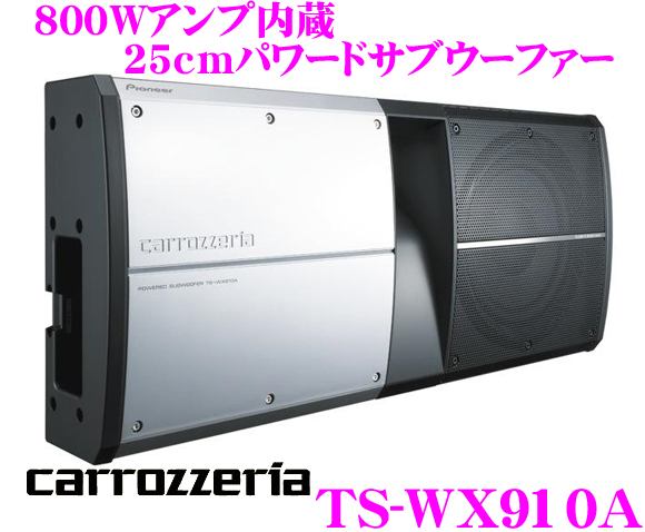 Carrozzeria ★ TS-WX910A Integrated Amplifier Powered Sub Woofer (800W Amplifier built‐in) 25cm