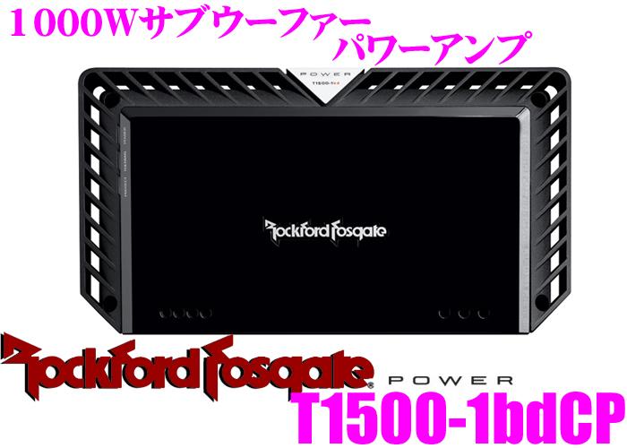 RockfordFosgate ロックフォード POWER T1500-1bdCP定格出力1000Wモノラルサブウーファーパワーアンプ【1Ω対応コンスタントパワー搭載】