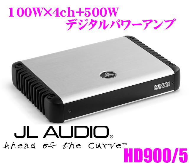 【日本正規品!!送料無料!!カードOK!!】 JL AUDIO ジェイエルオーディオ HD900/5 Class Dフルレンジ 100W×4ch+500Wデジタルパワーアンプ