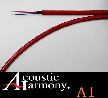 アコースティックハーモニー A1 Acoustic Harmony 車載用スピーカーケーブル(5m単位切り売り) 【数量1で5mのご注文となります】