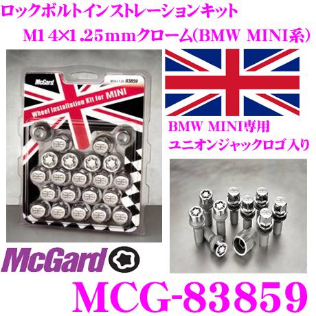 McGard マックガード MCG-83859 ユニオンジャックロゴ入り ロックボルトインストレーションキット 【M14×1.25テーパー/クローム/ロックボルト4個+ラグボルト16個入/BMW MINI専用】