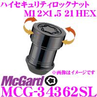 McGard マックガード MCG-34362SL ウルトラハイセキュリティロックナット 【M12×1.5/4個入/トヨタ 三菱 マツダ用】