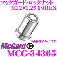 McGard マックガード ロックナット MCG-34365 【M12×1.25テーパー/4個入/スズキの軽自動車用】