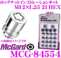 McGard マックガード MCG-84554 ロックナットインストレーションキット 【M12×1.25テーパー/ロック4個+ナット16個入/ニッサン スバル スズキ用】