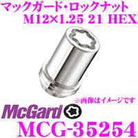 McGard マックガード ロックナット MCG-35254 【M12×1.25テーパー/4個入/ニッサン スバル スズキ用】