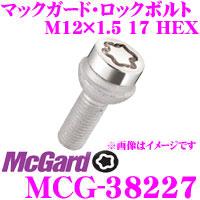 McGard マックガード ロックボルトMCG-38227 【M12×1.5球面/4個入/メルセデスベンツ社外ホイール用】