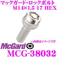 McGard マックガード ロックボルトMCG-38032 【M14×1.5球面/4個入/ロリンザーホイール VW社外ホイール用】