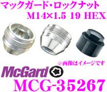 McGard マックガード ロックナット MCG-35267 【M14×1.5球面/4個入/ポルシェ用】