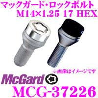 McGard マックガード ロックボルトMCG-37226 【M14×1.25テーパー/4個入/ミニ用】