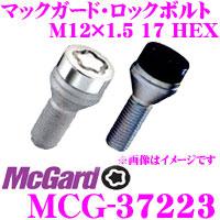 McGard マックガード ロックボルトMCG-37223 【M12×1.5テーパー(黒)/4個入/BMW等サイズ(長さ)違い2本づつセット】