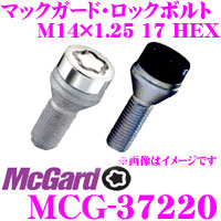 McGard マックガード ロックボルトMCG-37220 【M14×1.25テーパー(黒)/4個入/BMW/BMW MINI等5mmスペーサー対応品】