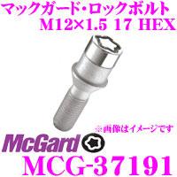McGard マックガード ロックボルトMCG-37191 【M12×1.5テーパー/4個入/チューナーホイール用】