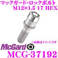 McGard マックガード ロックボルトMCG-37192 【M12×1.5テーパー/4個入/チューナーホイール用】