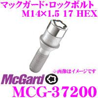 McGard マックガード ロックボルトMCG-37200 【M14×1.5テーパー/4個入/チューナーホイール用】