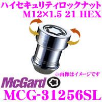 McGard マックガード MCG-31256SL ウルトラハイセキュリティロックナット 【M12×1.5/4個入/トヨタ 三菱純正ホイール用】