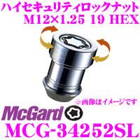 McGard マックガード MCG-34252SL ウルトラハイセキュリティロックナット 【M12×1.25/4個入/スバル スズキ純正ホイール用】