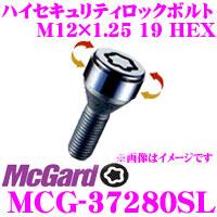 McGard マックガード MCG-37280SL ウルトラハイセキュリティロックボルト 【M12×1.25/4個入/フィアット アルファロメオ ランチア用】