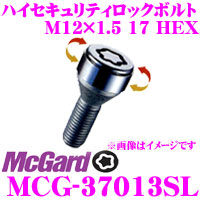 McGard マックガード MCG-37013SL ウルトラハイセキュリティロックボルト 【M12×1.5/4個入/メルセデスベンツ社外ホイール用】